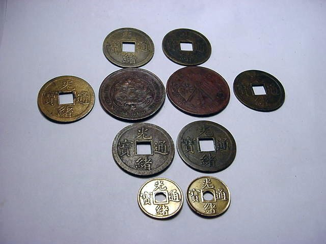 122: CHINESE COIN LOT