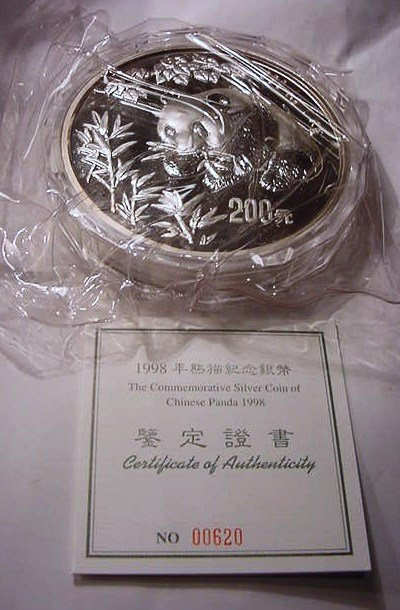 6: 1998 CHINA .999 SILVER KILO PANDA