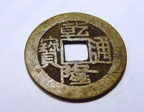 23: CHINA CASH COIN