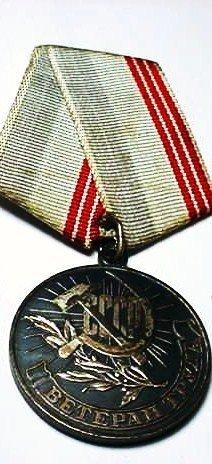 20: RUSSIAN MEDAL