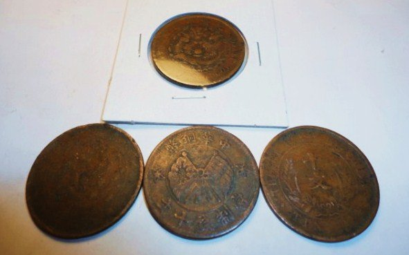 18: CHINESE COIN LOT