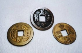 9: CHINESE COIN LOT