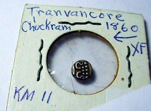 5: 1860 TRAVANCORE CHUCKRAM