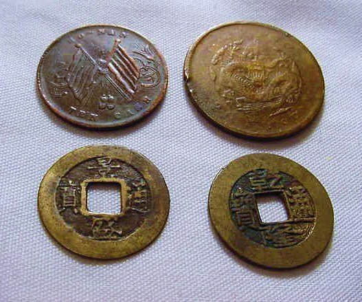 24: CHINESE COIN LOT