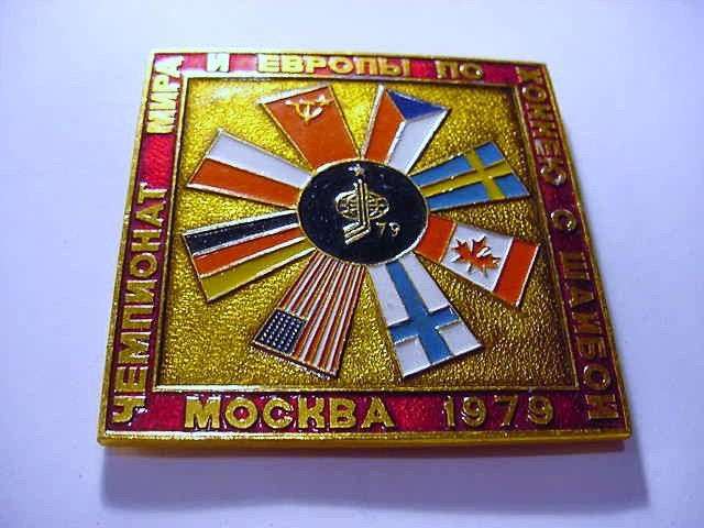 VINTAGE  RUSSIAN PIN