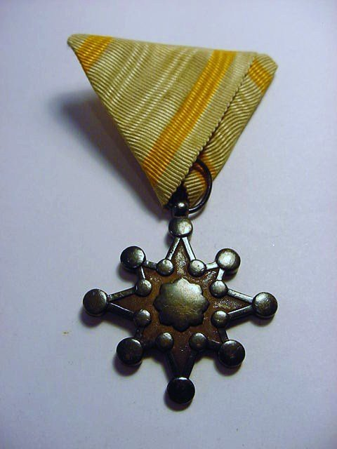 WWII JAPANESE MEDAL