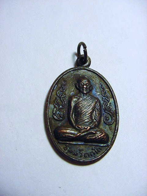 BUDDHIST MEDAL