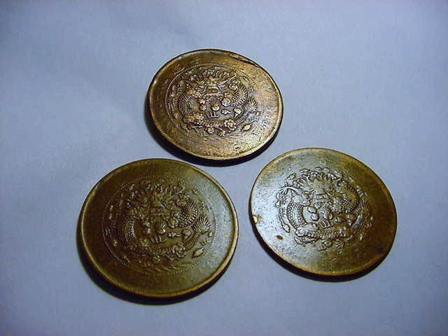 CHINESE COIN LOT