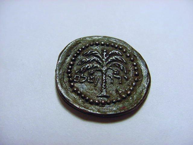 ANCIENT JUDEA COIN COPY