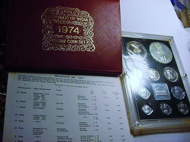 1974 INDIA GEM PROOF SET