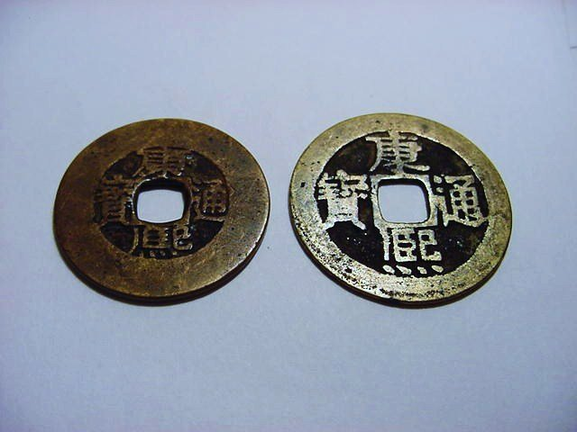[2] CHINESE CASH COINS