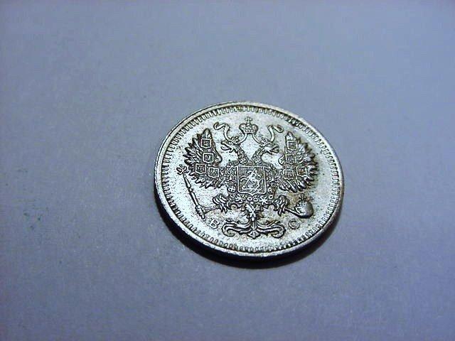 1915 RUSSIA 10 KOPEKS SILVER COIN