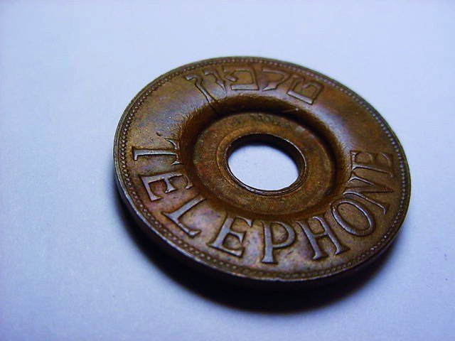 ISRAEL TELEPHONE TOKEN