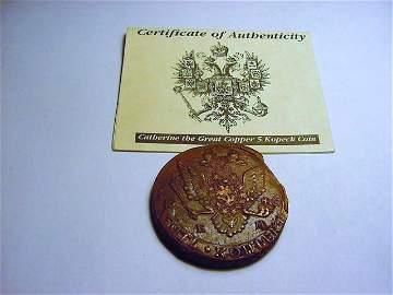1769 RUSSIA CATHERINE THE GREAT 5 KOPEKS