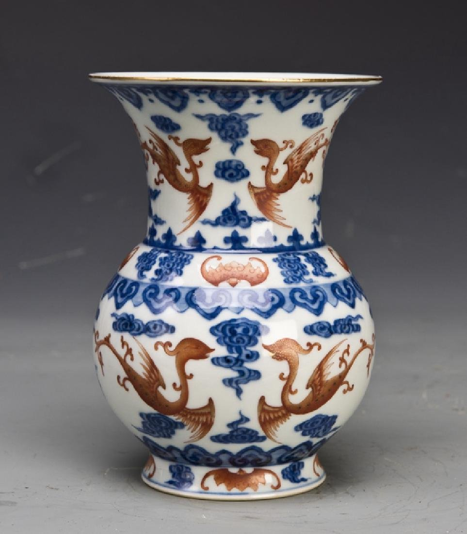 A FAMILLE ROSE PORCELAIN VASE OF COBALT AND IRON-RED
