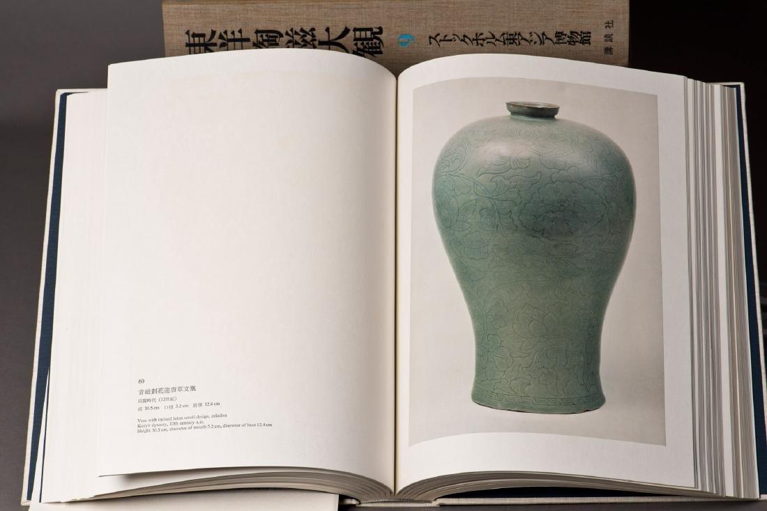 12-VOLUME SET OF BOOKS ON ORIENTAL CERAMIC WORKS - 2