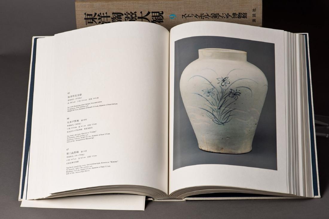 12-VOLUME SET OF BOOKS ON ORIENTAL CERAMIC WORKS - 3