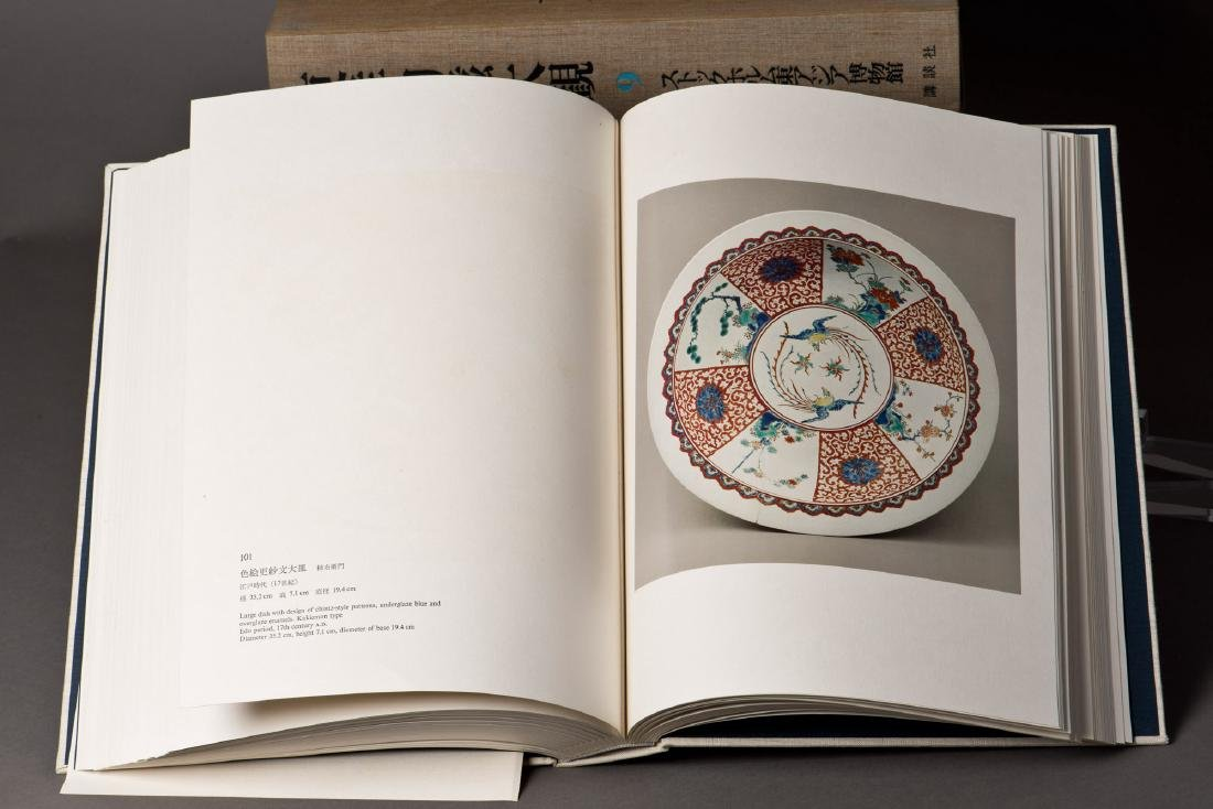 12-VOLUME SET OF BOOKS ON ORIENTAL CERAMIC WORKS - 4