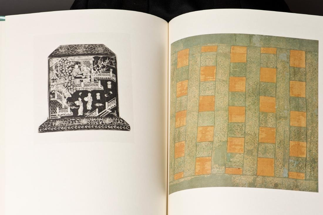 A COMMEMORATE CATALOG OF TOKYO NATIONAL MUSEUM OPENING, - 5