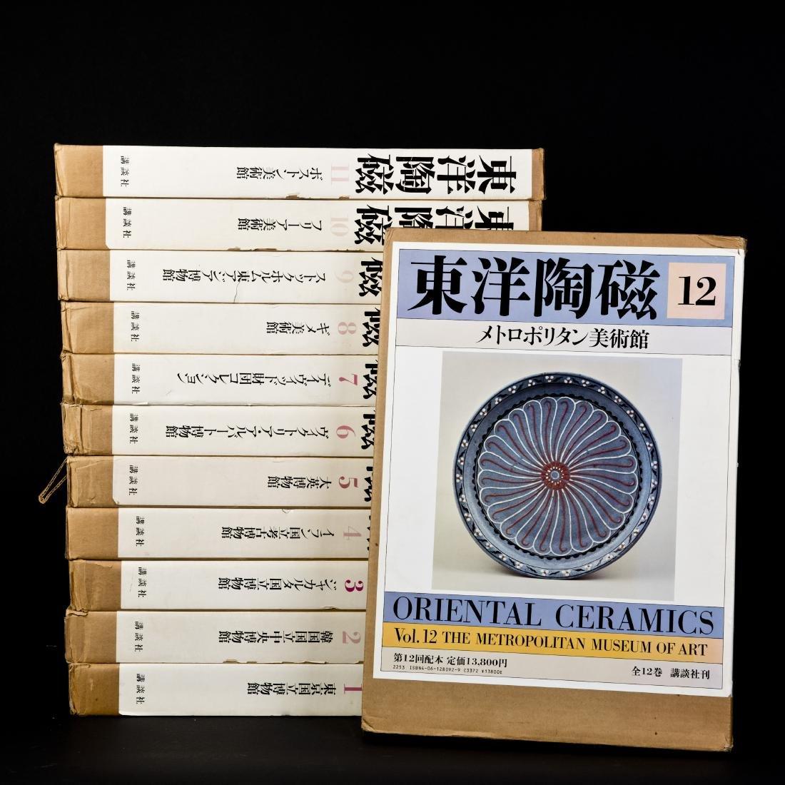 12-VOLUME SET OF BOOKS ON ORIENTAL CERAMIC WORKS