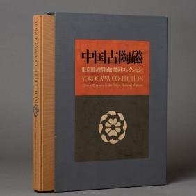 A BOOK ON CHINESE ANCIENT PORCELAIN