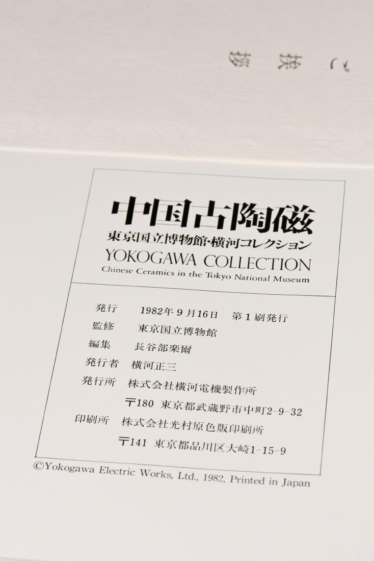 A BOOK ON CHINESE ANCIENT PORCELAIN - 2