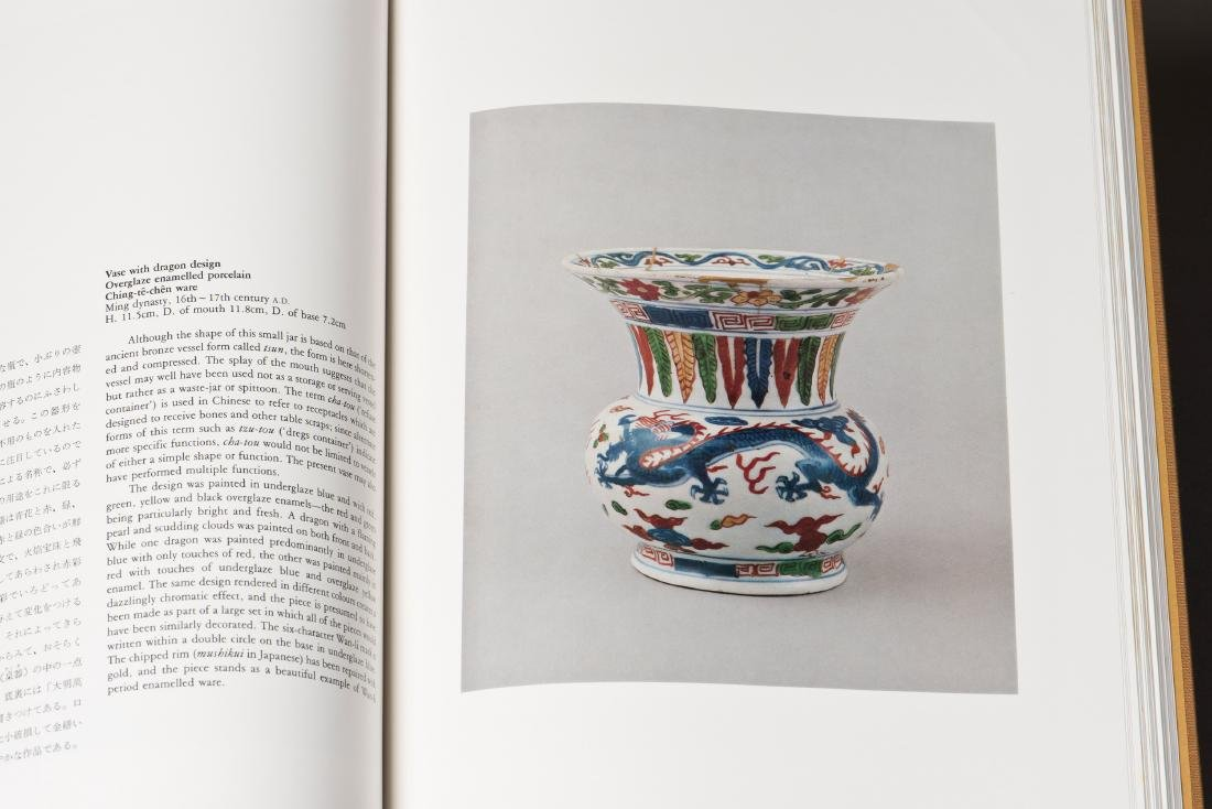 A BOOK ON CHINESE ANCIENT PORCELAIN - 3