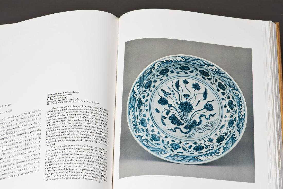 A BOOK ON CHINESE ANCIENT PORCELAIN - 4