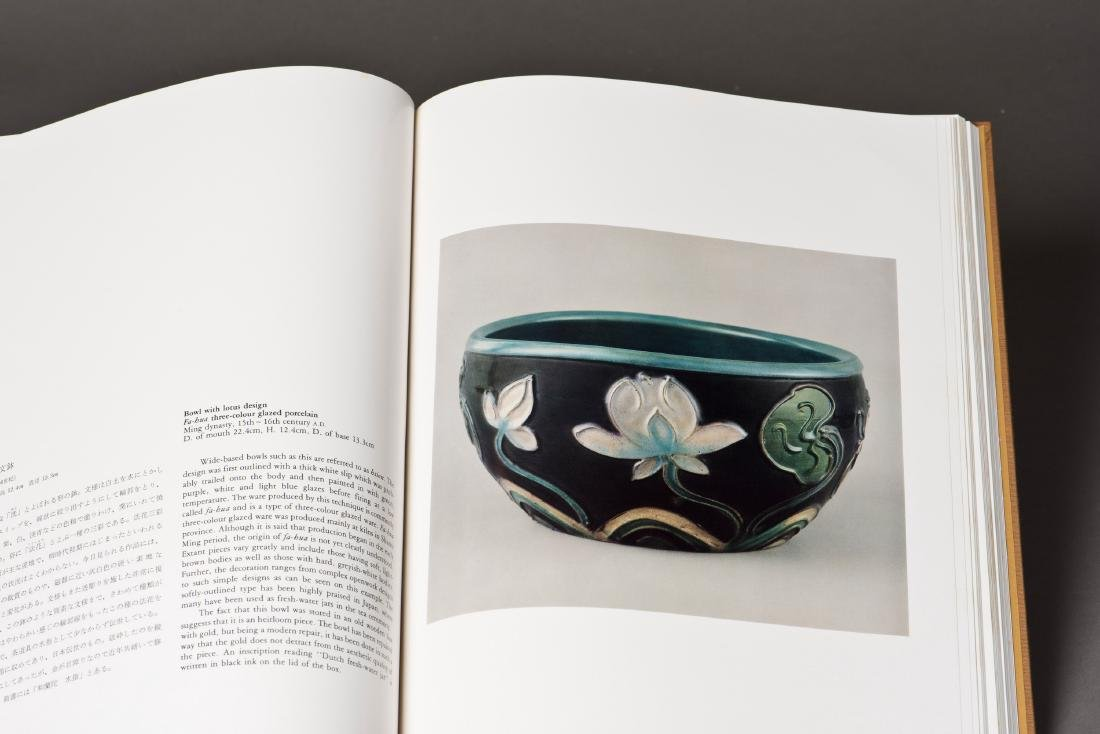 A BOOK ON CHINESE ANCIENT PORCELAIN - 5