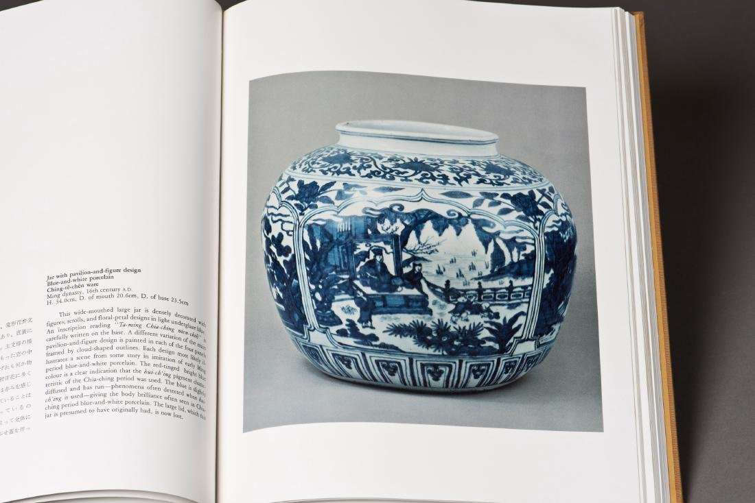 A BOOK ON CHINESE ANCIENT PORCELAIN - 6