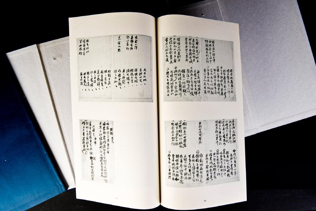 A SET OF BOOKS ON CHINESE CALLIGRAPHY OF MING AND QING - 3