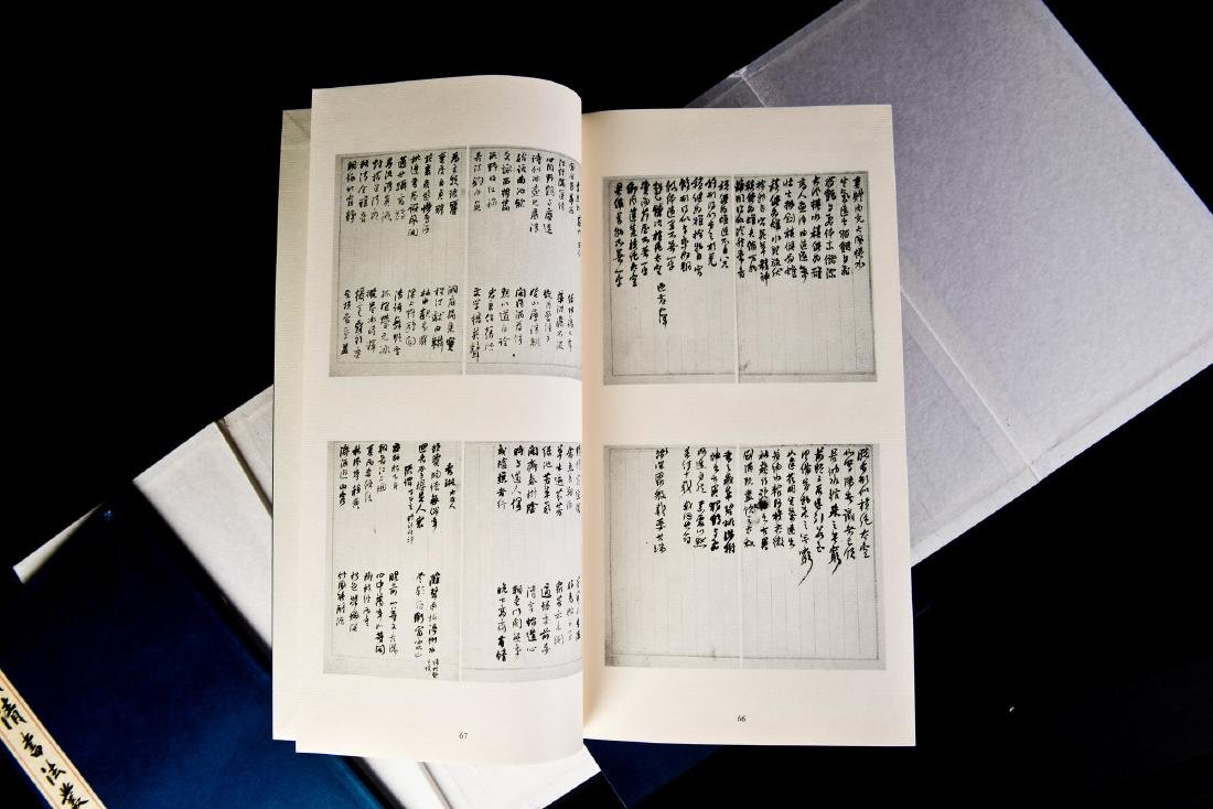 A SET OF BOOKS ON CHINESE CALLIGRAPHY OF MING AND QING - 4