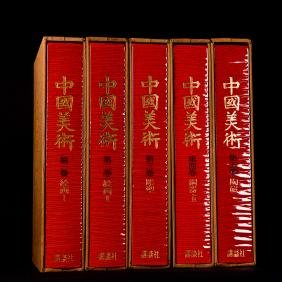 5-VOLUME SET OF BOOKS ON CHINESE ARTWORKS