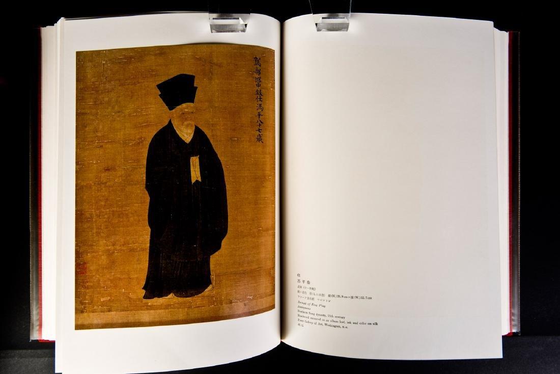 5-VOLUME SET OF BOOKS ON CHINESE ARTWORKS - 2