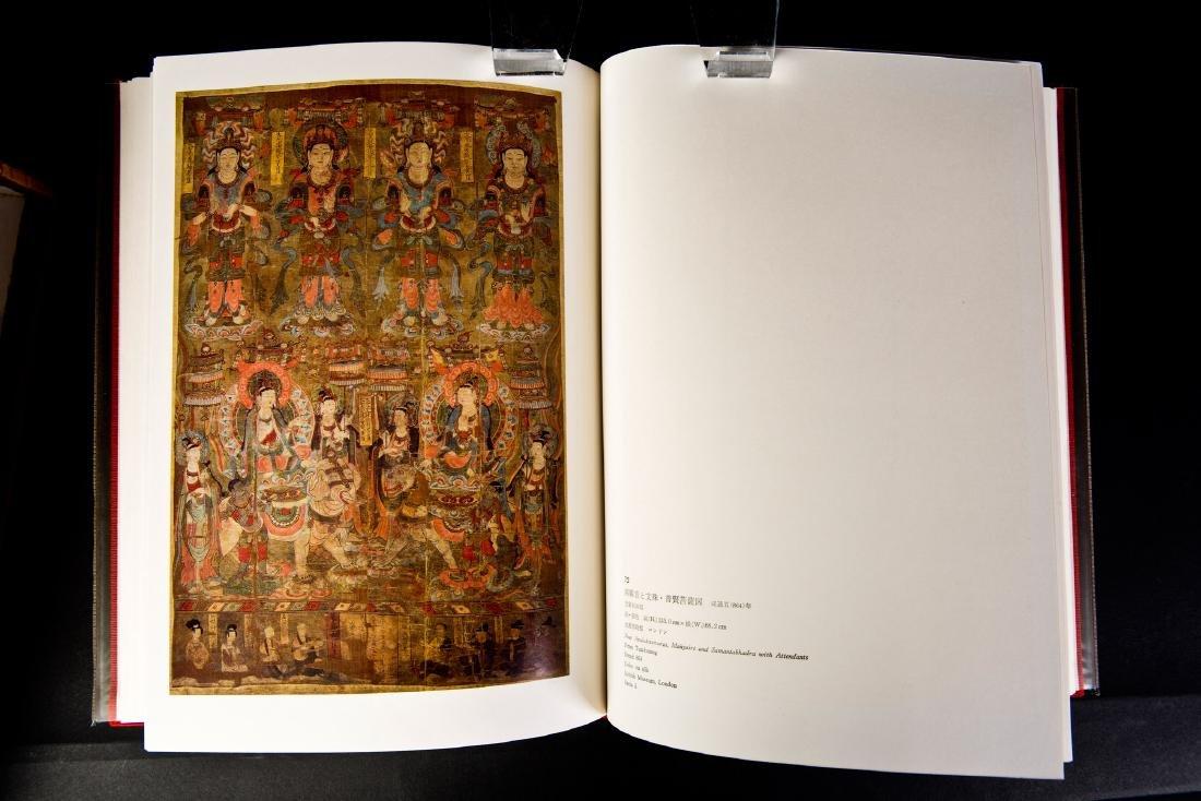 5-VOLUME SET OF BOOKS ON CHINESE ARTWORKS - 3