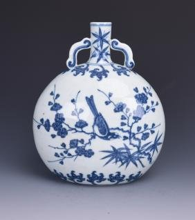 A BLUE AND WHITE MOONFLASK PORCELAIN