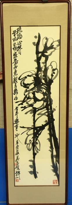 A FRAMED PAINTING, AFTER WU CHANGSHUO