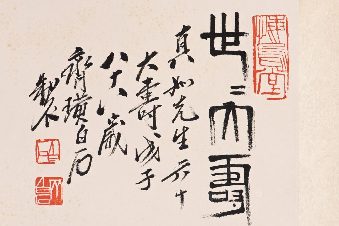 A CHINESE SCROLL PAINTING, AFTER QI BAISHI - 3
