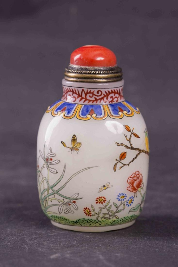 Chinese Peking Glass Snuff Bottle - 2