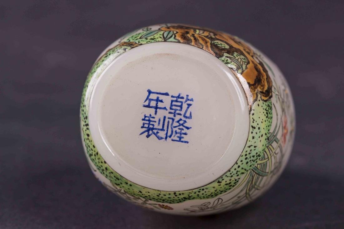 Chinese Peking Glass Snuff Bottle - 3