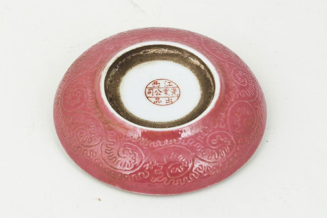 A porcelain dish for inkpad - 2