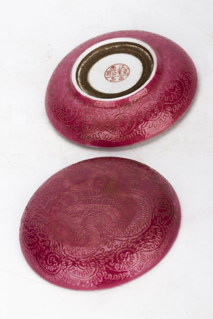 A porcelain dish for inkpad - 5