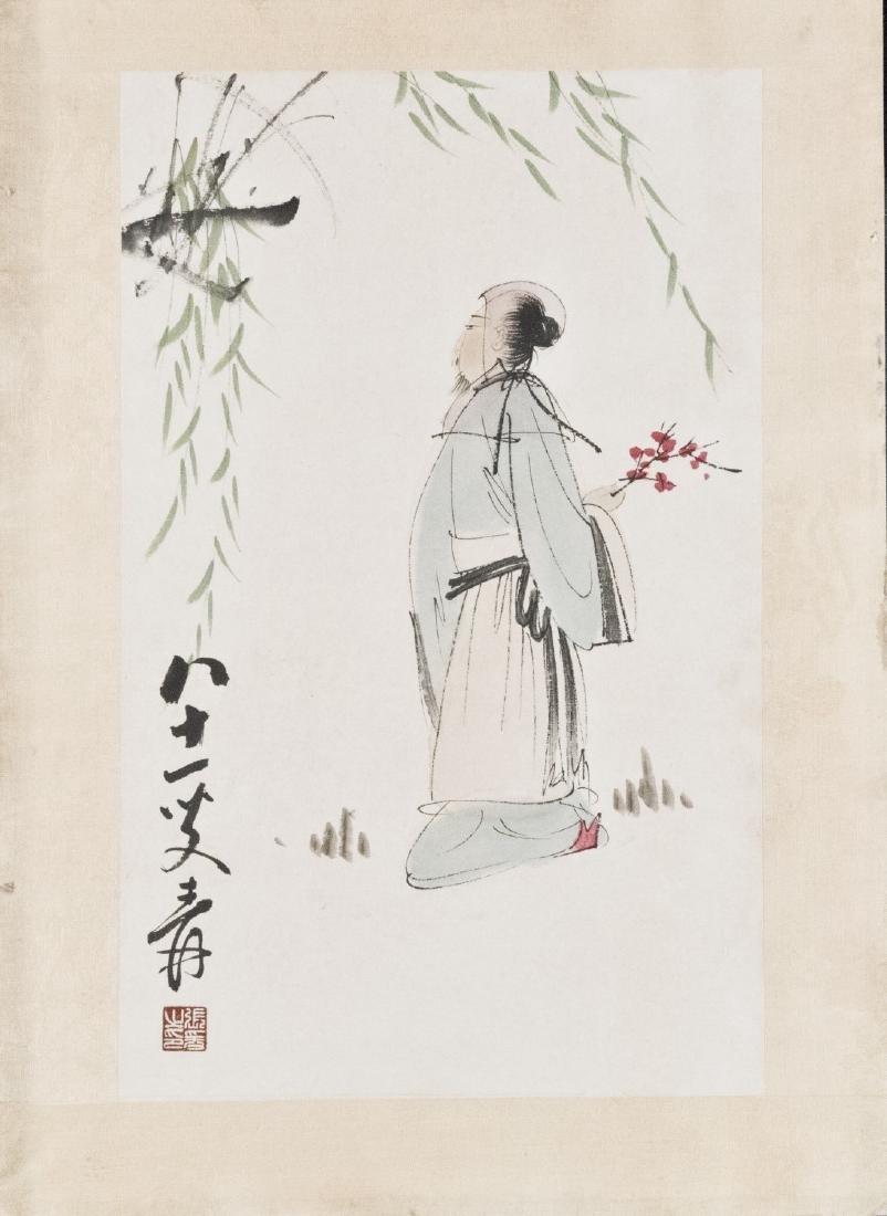 CHINESE PAINTING, AFTER ZHANG DAQIAN