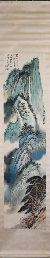 A CHINESE SCROLL PAINTING, AFTER ZHANG DAQIAN - 6