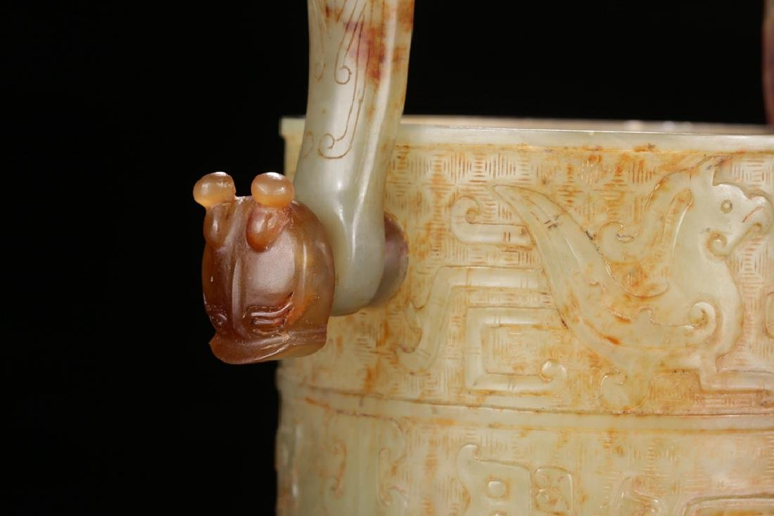 A YELLOW JADE HANGING VASE WITH COVER AND CERTIFICATE - 4