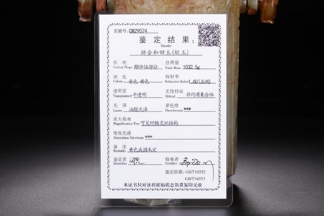 A YELLOW JADE HANGING VASE WITH COVER AND CERTIFICATE - 9