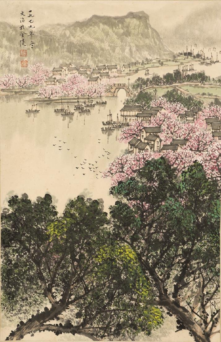 A CHINESE SCROLL PAINTING OF LANDSCAPED
