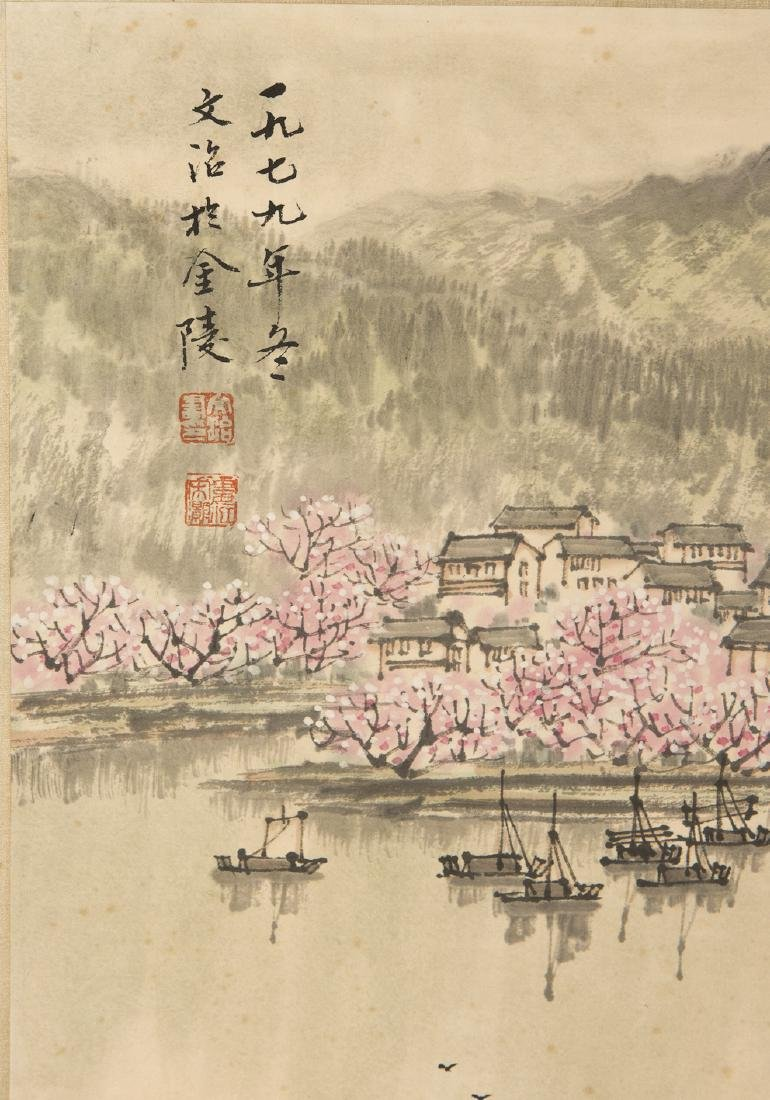 A CHINESE SCROLL PAINTING OF LANDSCAPED - 2