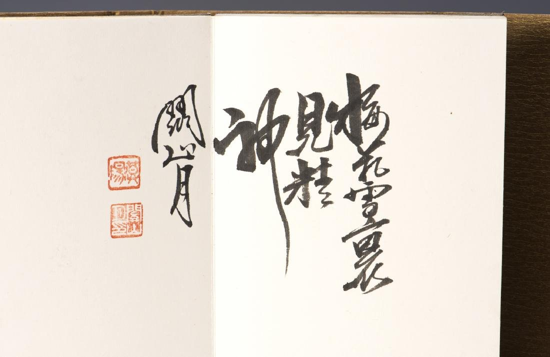 A CHINESE PAINTING ALBUM - 3