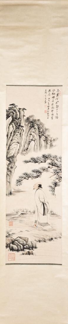 A Chinese Painting of a Scholar and Landscape - 2